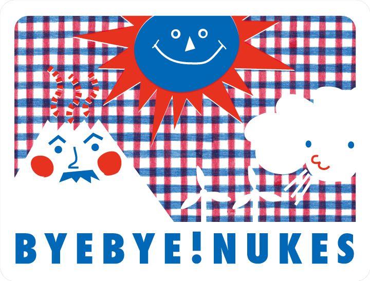 NO NUKES http://no-nukes.jugem.jp/