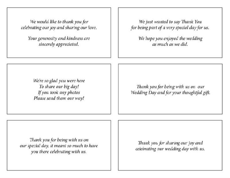 Wedding Gift Card Sayings: Sample Thank You Cards For Wedding Gifts