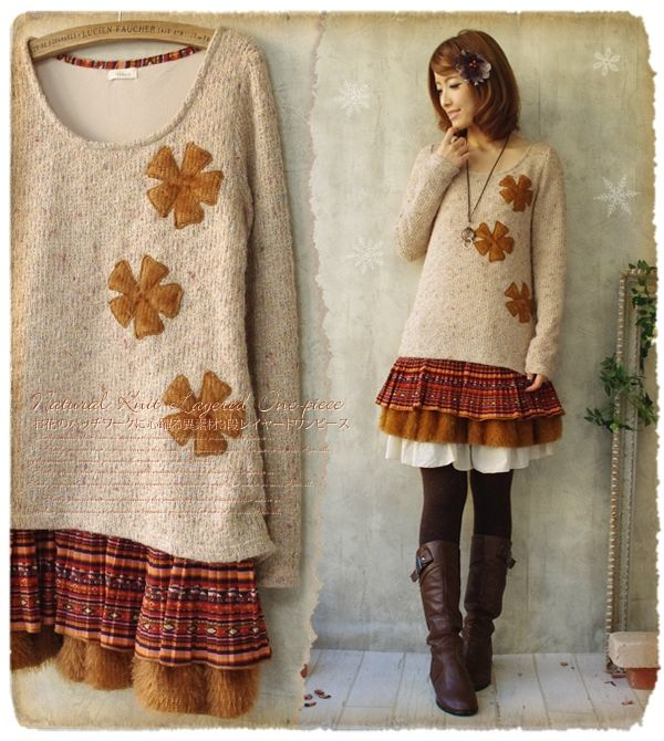 This could easily be made into a spring outfit with spring tones instead of fall ones.