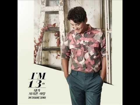 임창정 - 정규 13집 [I'M] [Full Album]