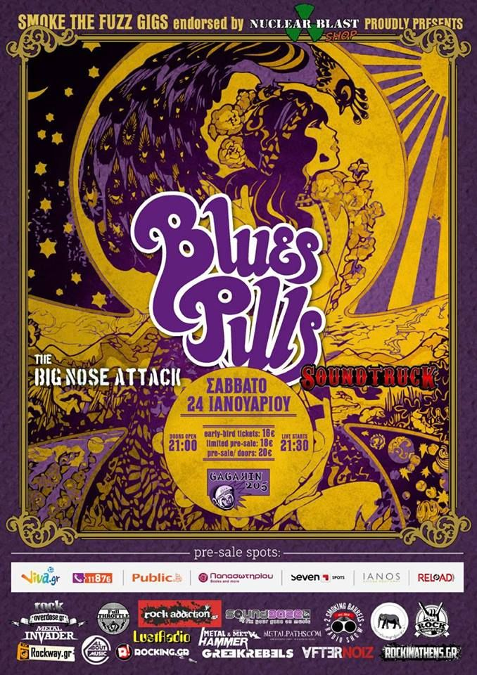 http://justbands.gr/blues-pills-live-gagarin-music-space/