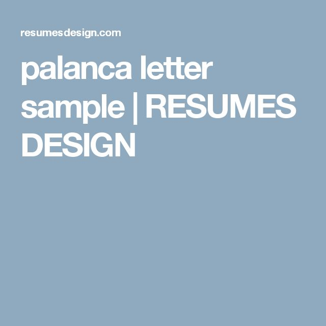 Palanca Letter Sample