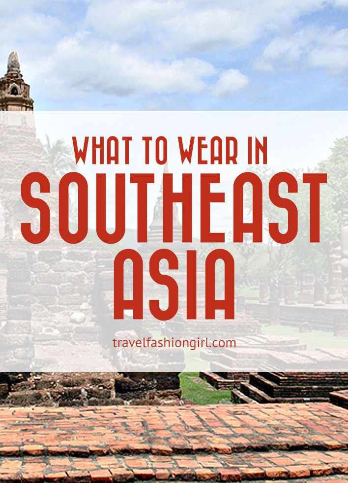 Backpacking Southeast Asia: The Ultimate Packing List. Planning backpacking South East Asia holidays? Travel Fashion Girl, BlondeTraveler, and Graines de Cambodge by Rany Som shows you what to pack and when to pack it. From travel outfits, footwear, and much more, find out your SEA travel essentials!  www.travelfashiongirl.com
