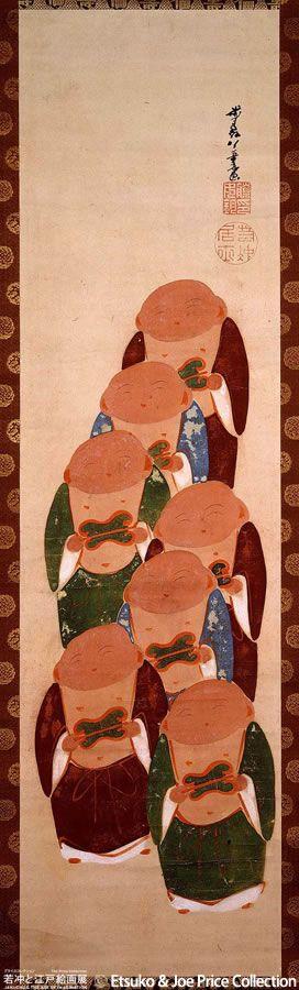 """""""Fushimi Ningyo-zu"""" 伏見人形図 by Jakuchu Ito (1798), Japan"""