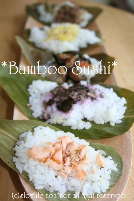 新潟郷土料理◆笹の押し寿司*簡単パーティメニュー ( レシピ ... イメージ 1
