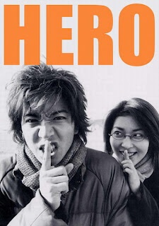*Hero silent Catapult. Takuya Kimura: Shhh. Rianti Cartwright: I like you(...) Kakashi: Pergh(?) *A
