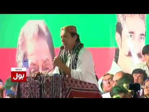 PAKISTANI SRK Blog : Chairman PTI Imran Khan Speech PTI Jalsa Obaro (05...