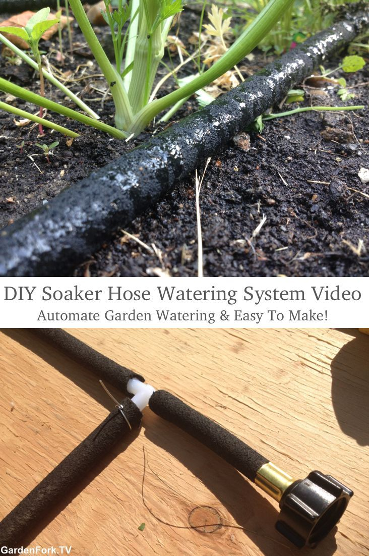 Diy Soaker Hose Irrigation System Gf Video Garden Watering