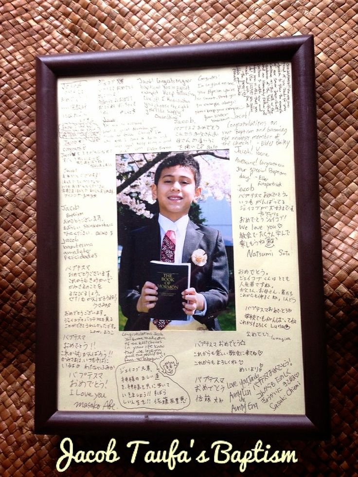 Jacob's Photo frame which was used as a Guestbook for all our guests to sign and leave lovely messages for Jacob