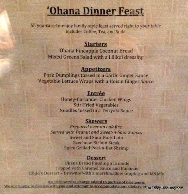 ohana restaurant | News: New Menu Item at 'Ohana in Disney World's Polynesian Resort ...
