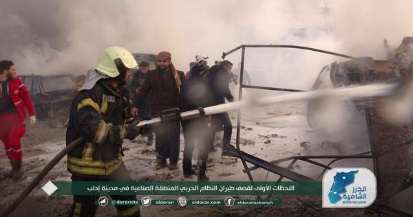 إحصائية جديدة لضحايا قصف طائرات النظام الحربية على مدينة إدلب