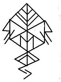 Став для лечения остеопороза. #руны #runes