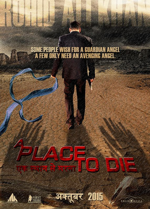 A PLACE TO DIE poster 2015