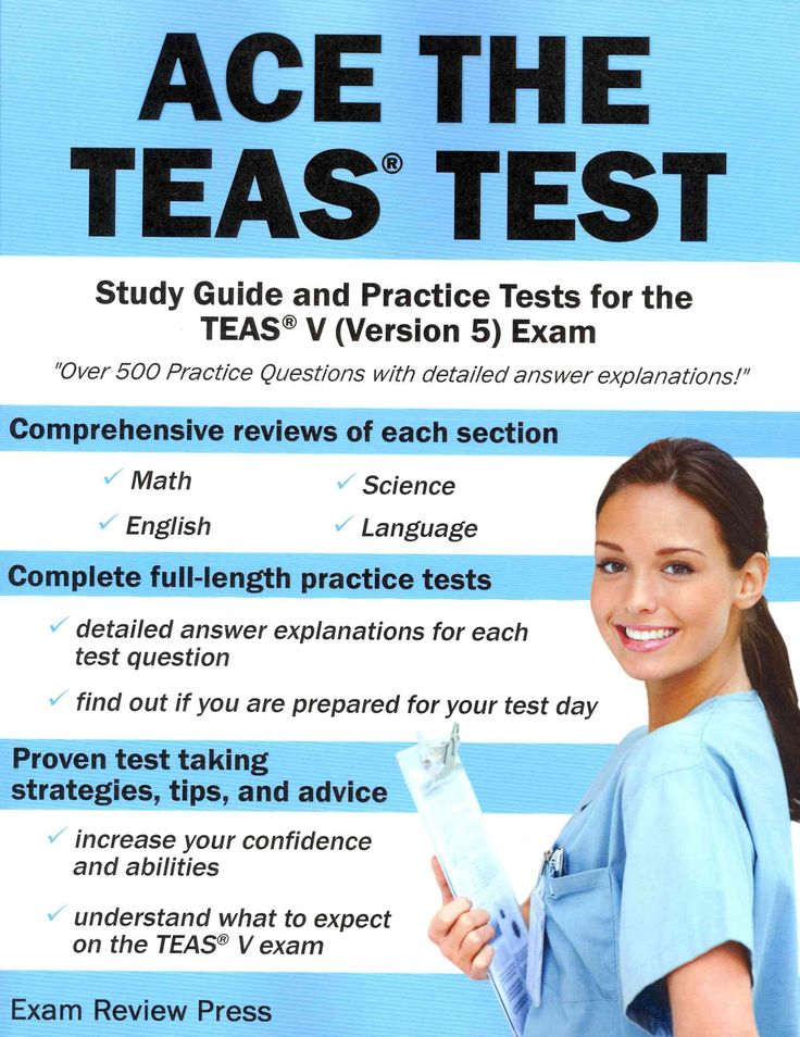 ACE the Teas Test: Study Guide and Practice Tests for the Teas V