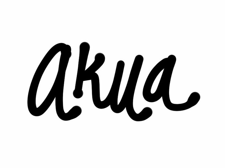 "Baby girl's name Akua. West African. Means ""born on a Wednesday"" in Akan. Several common Ghanaian names relate to their days of the week."