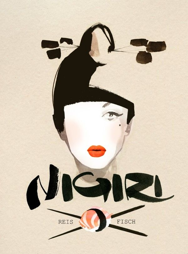 NIGIRI by Ekaterina Koroleva, via Behance