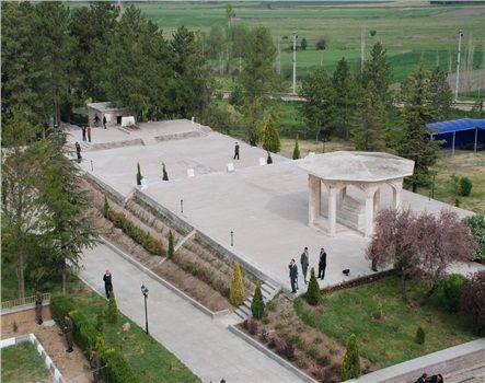 Eskişehir Kültür Envanteri