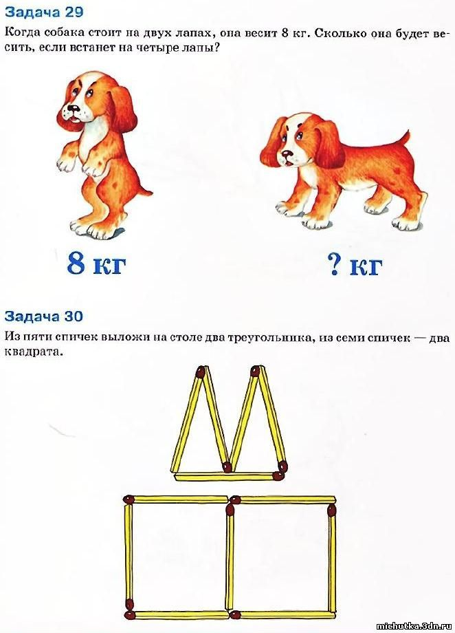 Гдз по алгебре класс г .в. дорофеева
