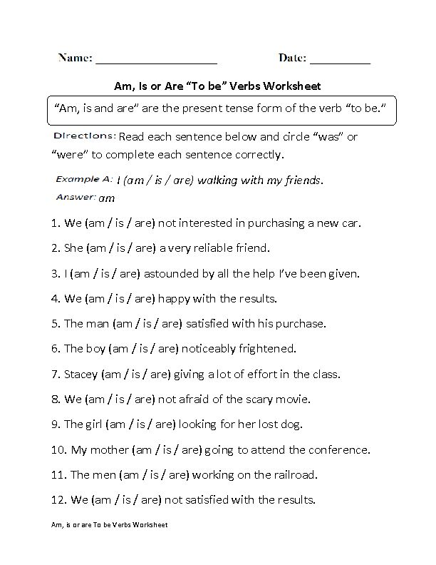 ALL KINDS OF ENGLISH/GRAMMAR WORKSHEETS!  Am, is or are To be Verbs Worksheet Part 1