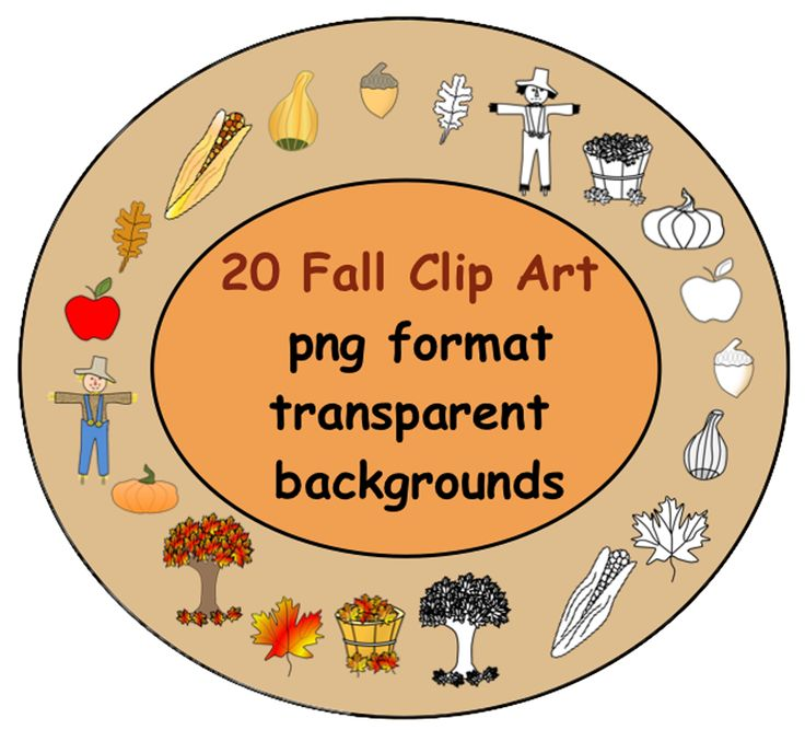"This is a Zip file with ""20 Fall Clip Art"" images. -pumpkin -acorn -oak leaf -maple leaf -bushel of leaves -fall tree -scarecrow -gourd -red apple -corn - all of the above in black and white as well"