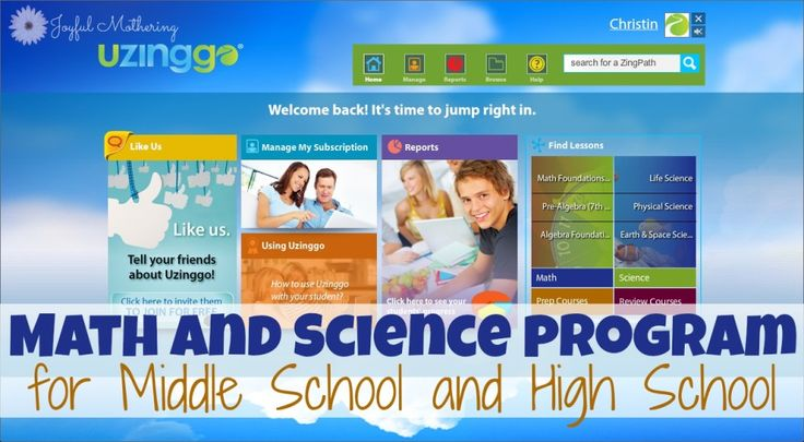 Online Science and Math Program {Giveaway}
