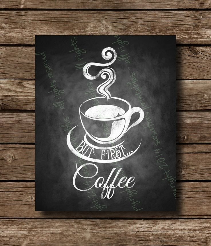 большом картинки на досках в кофейне немного снижают
