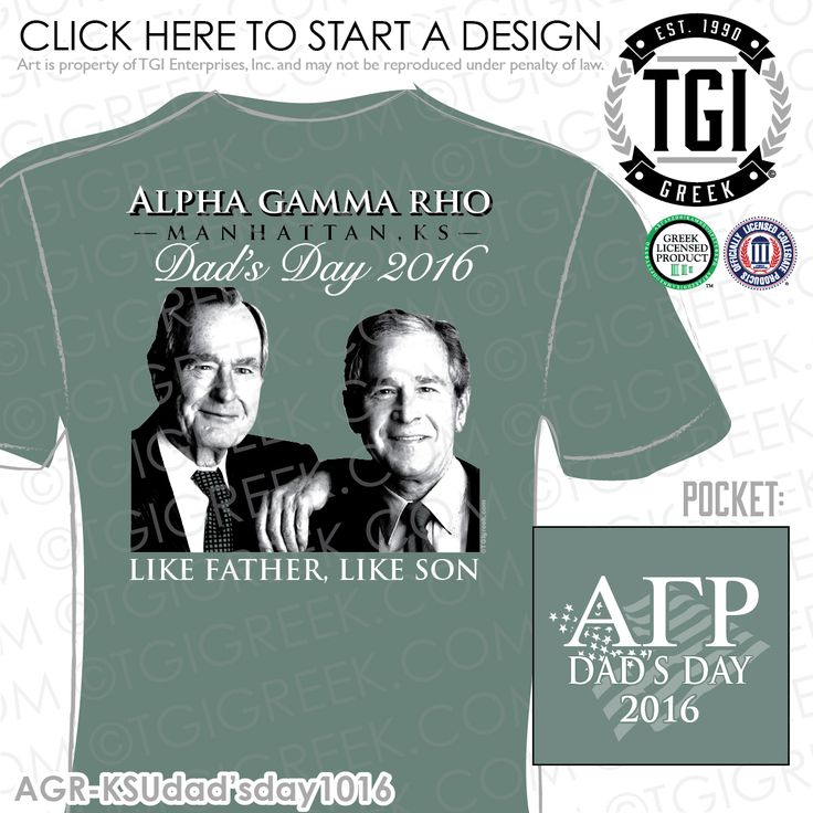 Alpha Gamma Rho | ΑΓΡ | Dad's Weekend | Parents Weekend | HOCO | Family Weekend | Brotherhood | Dad's Weekend Tee | Parents Weekend Tee | Family Weekend T-Shirts | Dad's Weekend T-shirt | Custom Homecoming Apparel | TGI Greek | Greek Apparel | Custom Apparel | Fraternity Tee Shirts | Fraternity T-shirts