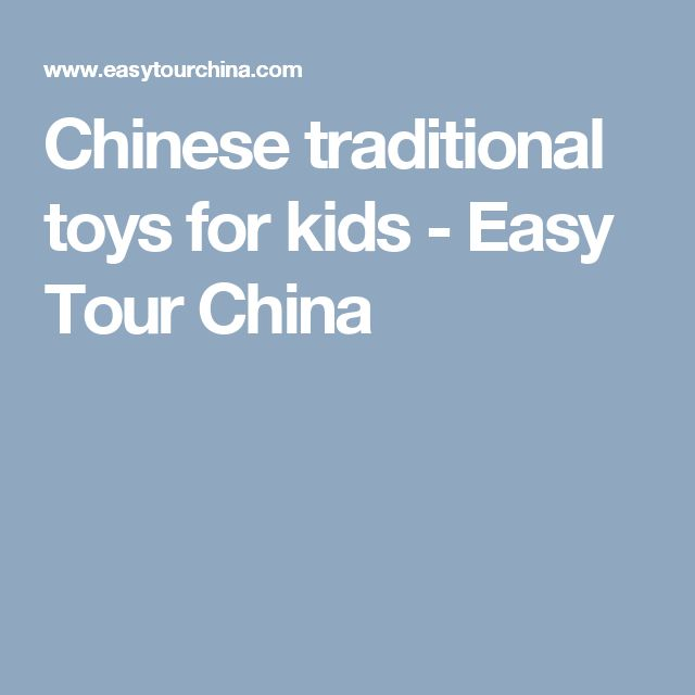 Chinese traditional toys for kids - Easy Tour China