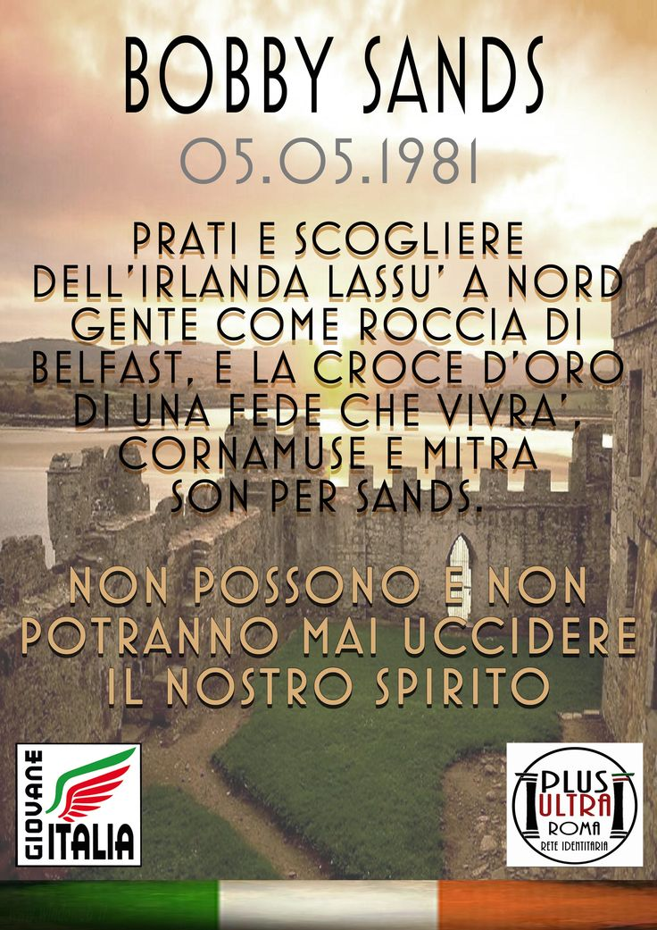 Bobby Sands 5 Maggio 1981 Irlanda - Plus Ultra Roma