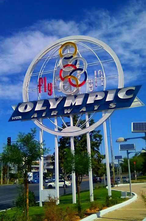 Olympic airways Again the logo Vouliagmenis & Alimou street Greece 10/5/2017