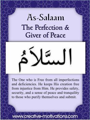 5. As-Salaam