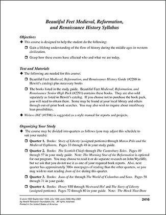 class history example Examples for economics principles courses examples for upper-division economics this example is an in-class market simulation earth history approach.