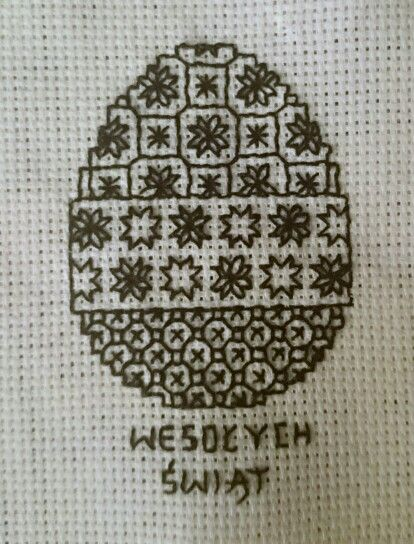 Blackwork to the easter postcard