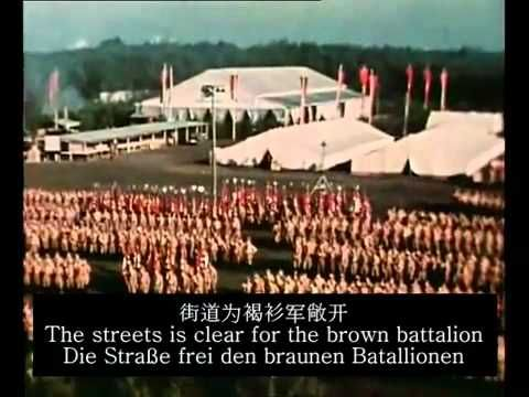 Horst-Wessel-Lied The official anthem of the Nazi Party (NSDAP) Written by Horst Wessel whose death, by fellow Nazi Communist Party member, gave the song national acclaim.