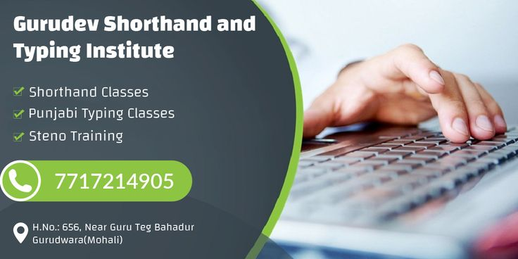 Are you looking for best Shorthand and Typing Institute
