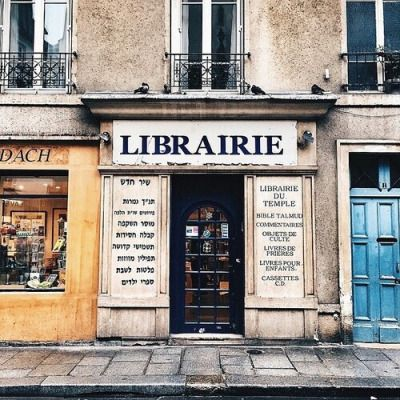 Bookstore in France