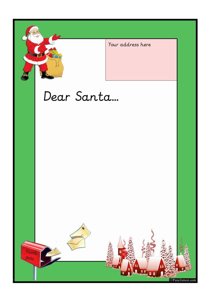 """A4 letter sheet starting - """"Dear Santa"""". Christmas worksheet for use in The Christmas Shop Role Play Area KS1 - The Early Years. (Activities for Christmas)."""