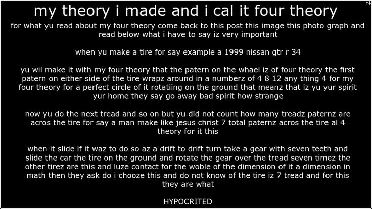 † theory four theory a new theory by me rim spoke fan bearing bal gear tooth belt tooth tire tread tire snow chain rotate rotation rotational gravity torque god savior devil lucifer adam eve fate spirit†
