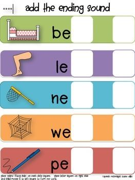 Speech Therapy.  Final Consonant Deletion CVC words Activi