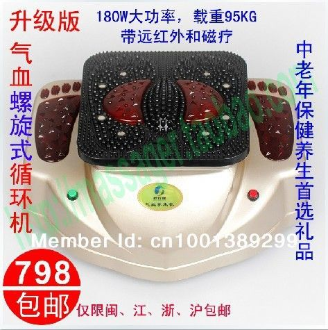 8805-6 electronic blood circulation massage machine with big vibrating motor