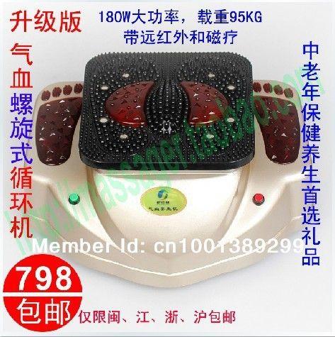 8805-6 electronic blood circulation massage machine with big vibrating motor