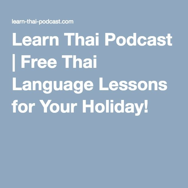 Learn Thai Podcast   Free Thai Language Lessons for Your Holiday!