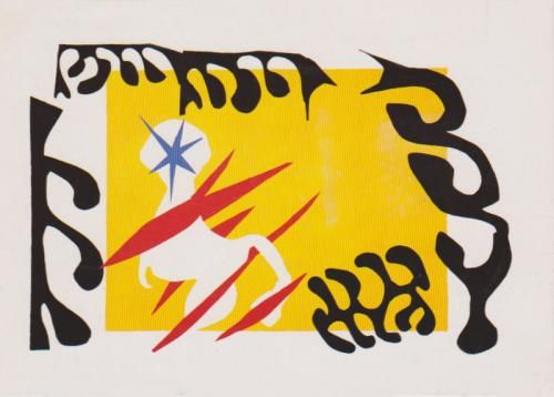 17 Best Images About Matisse Cut Outs On Pinterest Jazz