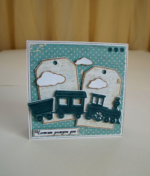 Set of 10 cards, 3D card, 3D invitation for birthday boy, children greeting card with train, handmade invitations for birthday  Handmade 3D invitations boy with a train suitable for birthday, christening ....  These calls are made to order for you I can make the same kind, maybe a different color.  Dimensions 13.8 × 13.8 cm  Each card has made me pocket for gratuity