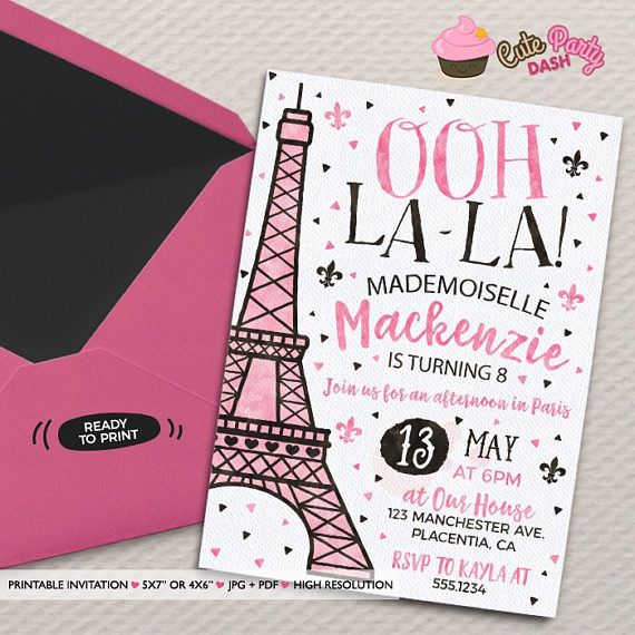 Paris Invitation Paris Theme Party Paris Decor Paris Themed