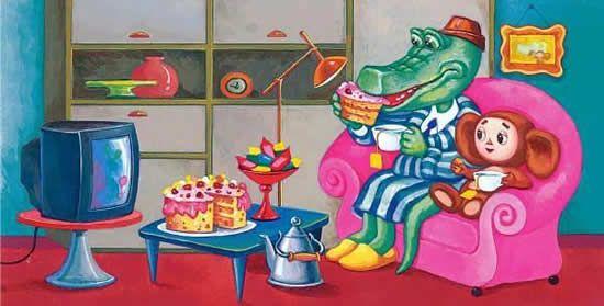 Рассказы для малышей о Чебурашке и Крокодиле Гене: В гостях у Чебурашки (рассказ)