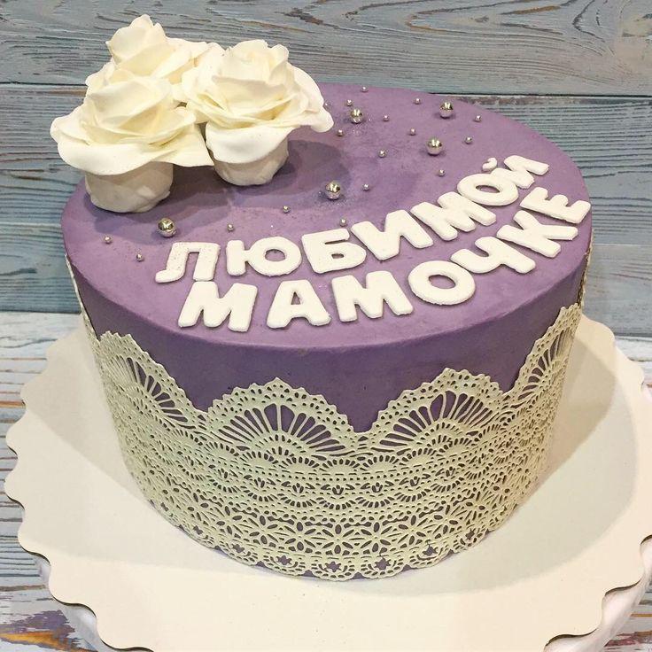 Картинки с надписями торт