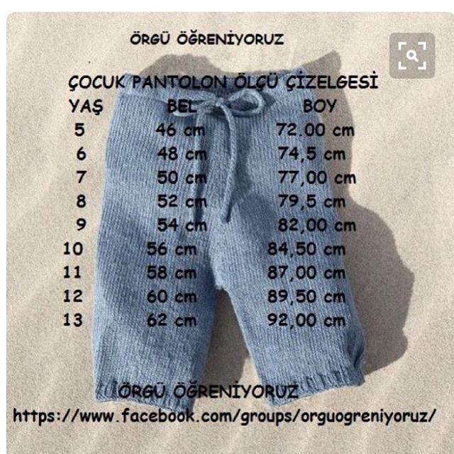 #örgü #bebek #pantolon #ölçü #beden #size #kids #girl #gift #baby #crochet #knitting #handmade #ideas