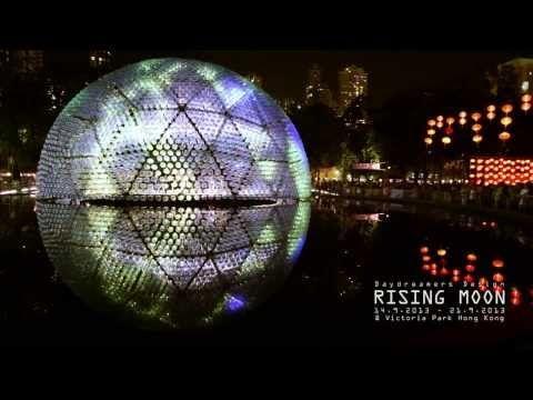 ▶ Rising Moon by Daydreamers Design (Official Light Show Video for Lantern Wonderland 2013) 綵燈大觀園-悅滿中秋 - YouTube