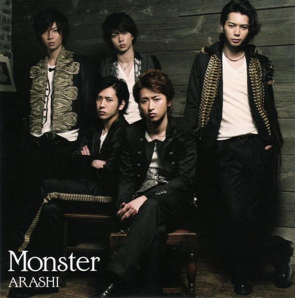 Arashi- Monster
